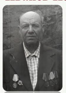 Иванов Пётр
