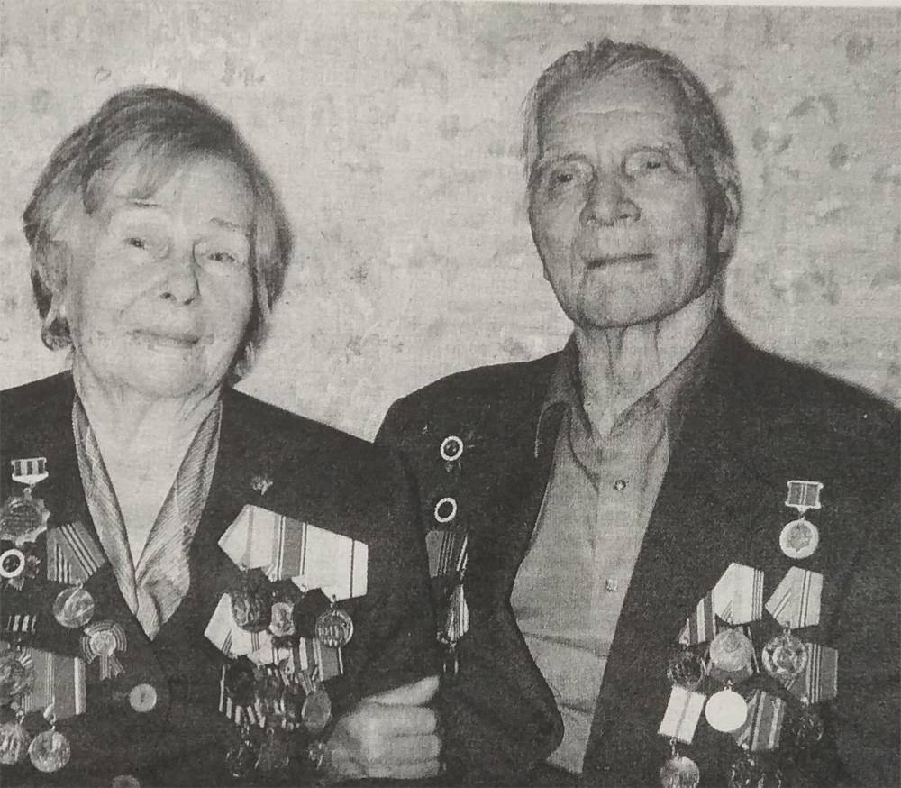 Вороновы Марина и Александр
