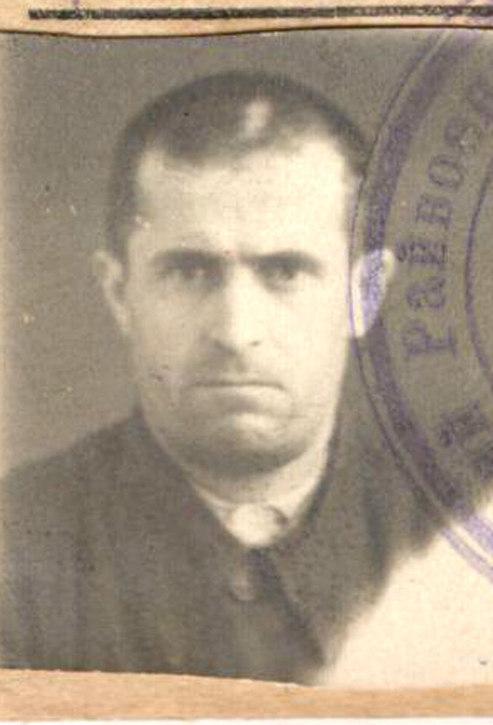 Кальян Гурген