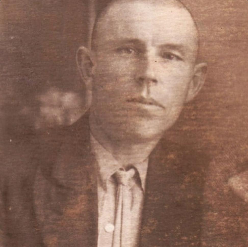 Козицин Алексей